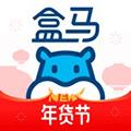 盒马生鲜 V5.7.0 安卓最新版