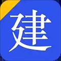 建造师多练题库 V1.0 安卓版