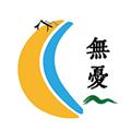 无忧旅游 V1.4 安卓版