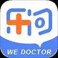 微医乐问 V1.0.21 安卓版