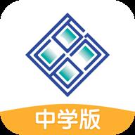 京师学中学版 V3.1.0.1 安卓版