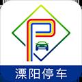 溧阳智慧停车 V1.0.2 安卓版