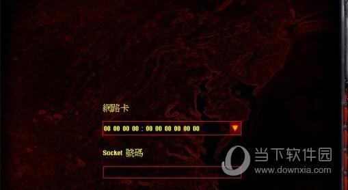红警2局域网联机补丁