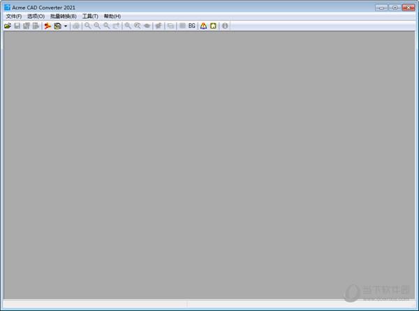 Acme CAD Converter简体中文版