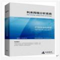 科来网络分析系统 V11.1 官方版