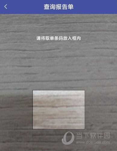 上海中山医院APP下载