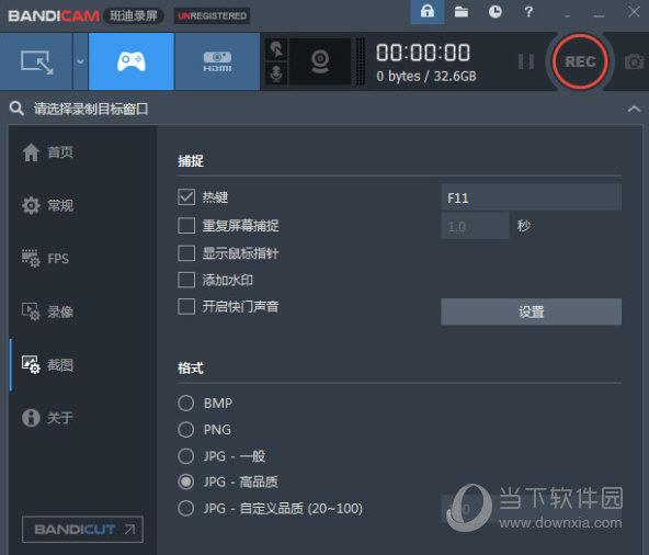 Bandicam5破解版注册机
