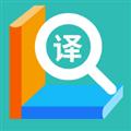 随时翻译 V1.0.0 安卓版