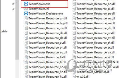 Teamviewer15最新破解版