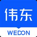 伟东云教育 V1.0.1 安卓版