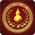 中通国医 V1.0.48 安卓版