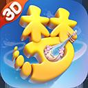 梦幻西游三维版金币破解版 V1.0.0 安卓版