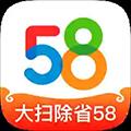 58同城手机版 V10.10.2 官方安卓版