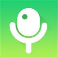 语音转换文字专家 V1.0.0 安卓版