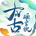 太古妖皇诀 V2.0.7 安卓版
