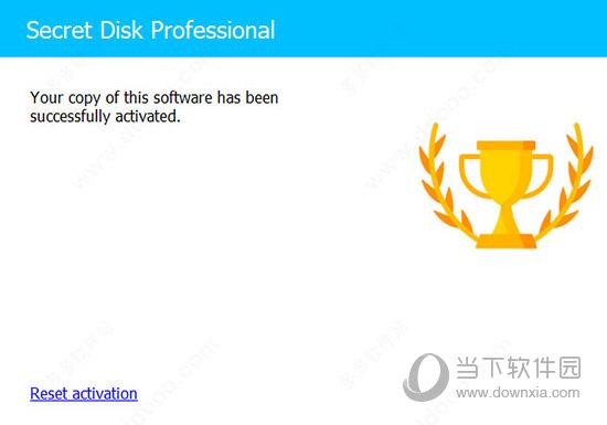 Secret Disk Pro 5.02破解版