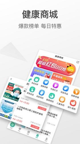 查悦社保 V3.7.0 安卓版截图5