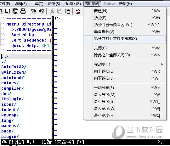拆分并打开文件浏览器