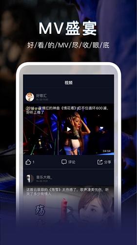 DJ秀 V4.4.6 安卓最新版截图3