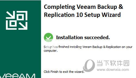 Veeam Backup10破解版