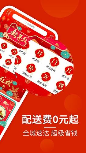 乐享夏邑 V7.5.1 安卓版截图2