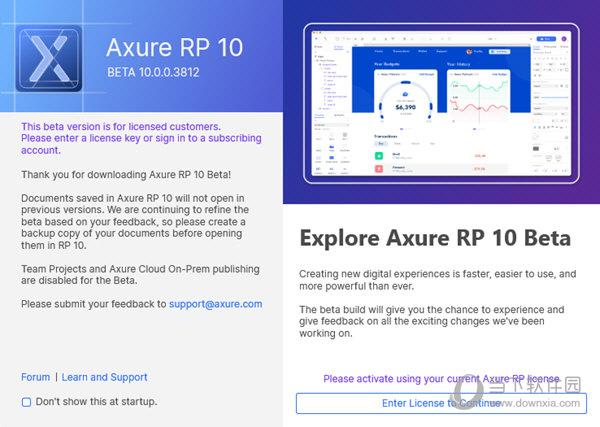 Axure RP Pro10中文版