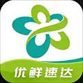 广缘易购 V1.0.6 安卓版