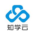 知学云10 V10.3.2 安卓版