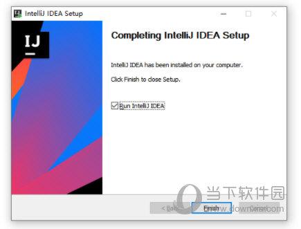 IDEA2021永久激活码补丁