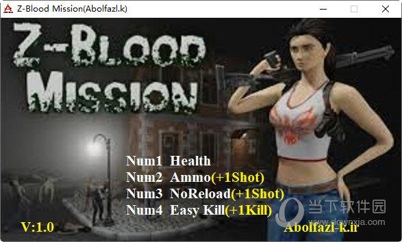 Z血任务修改器