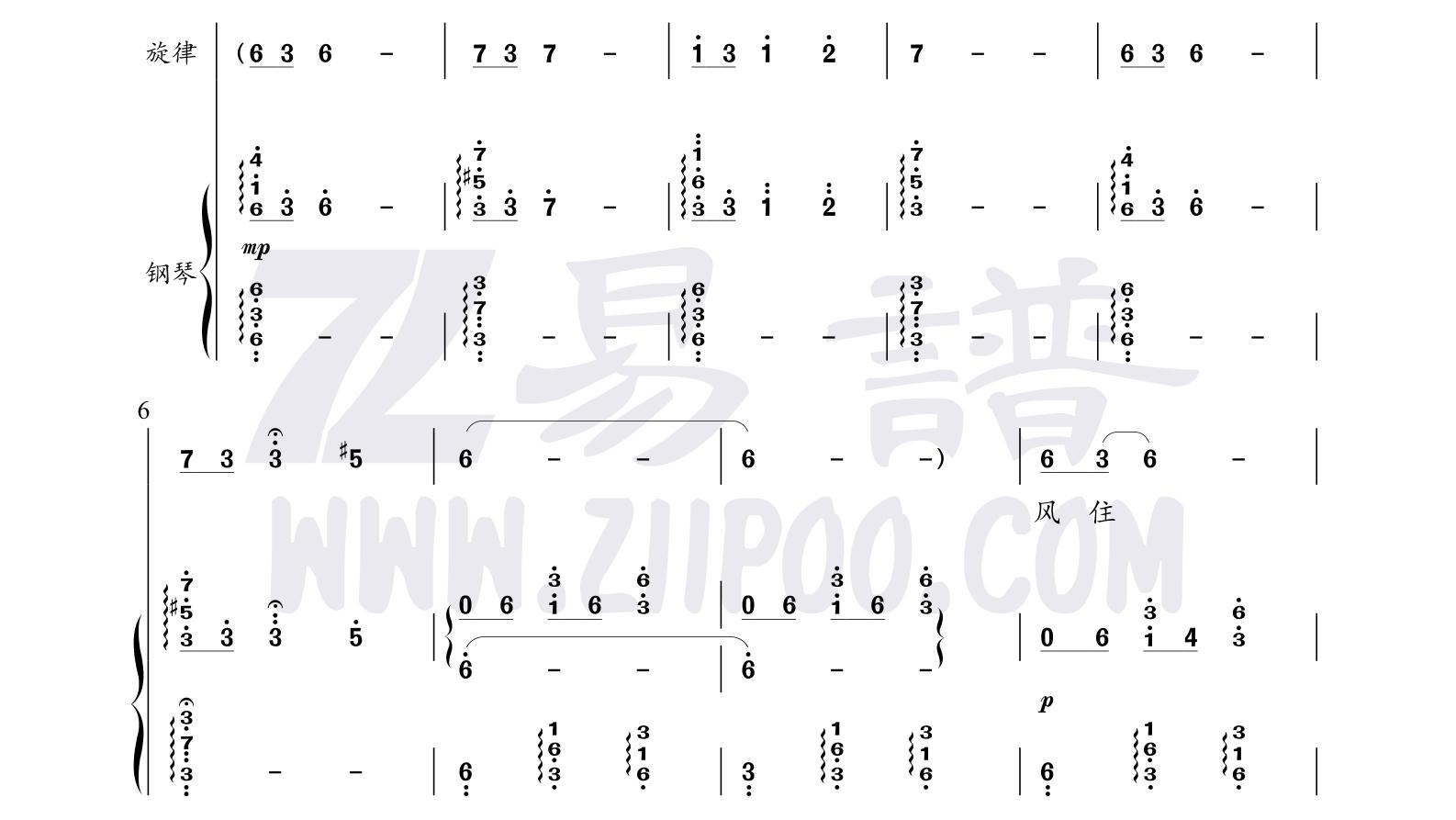 易谱软件手机版 V2.4.5.0 安卓破解版截图2