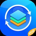 PDF格式转换 V1.0.4 安卓版