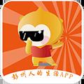 玩转彭州 V7.5.1 安卓版