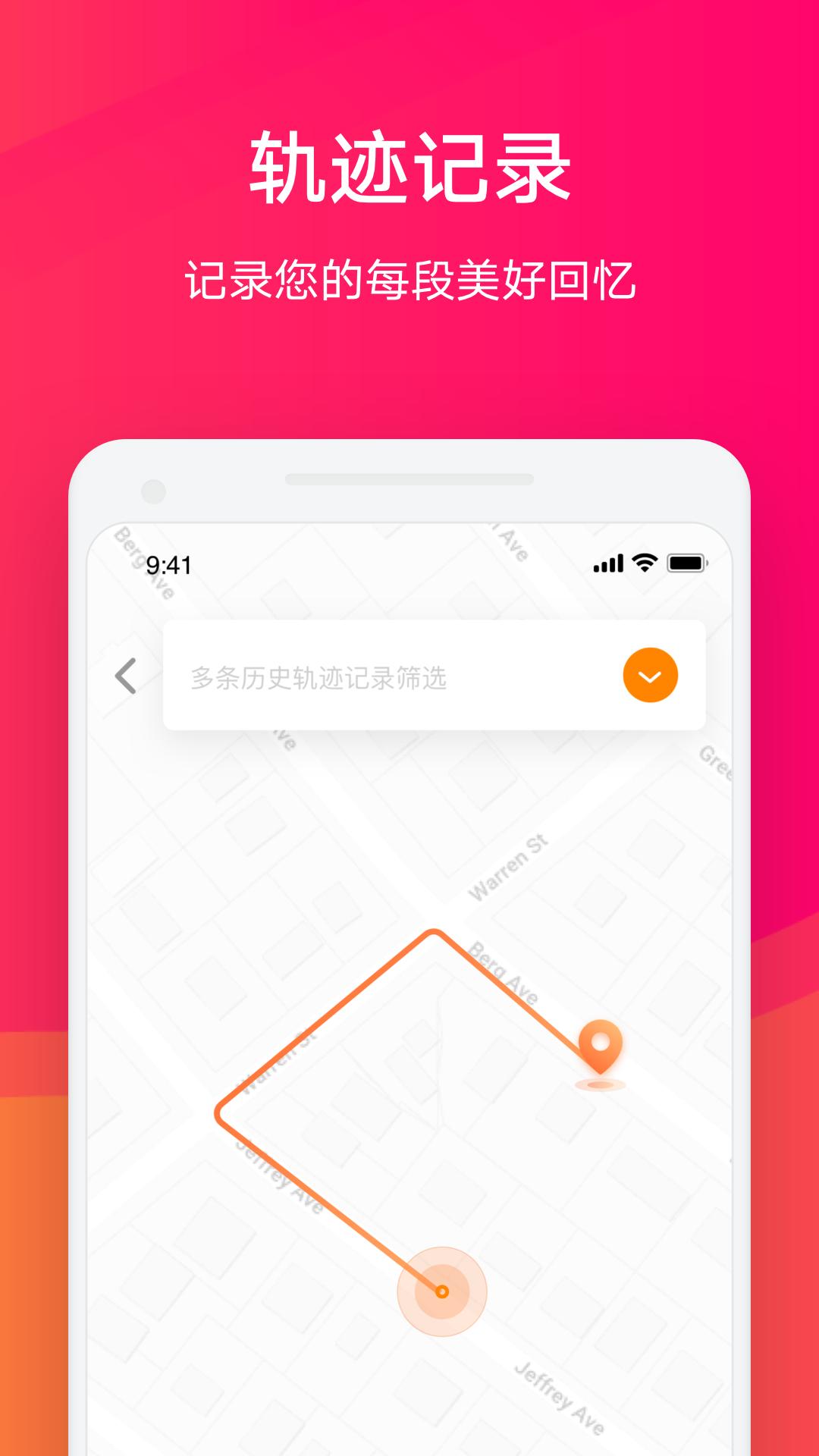 小迪出行 V5.0.0 安卓版截图5