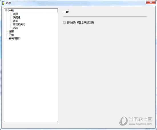 AFTool 5.1.34破解版