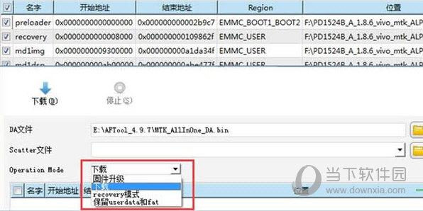 VIVO一键解锁bl工具