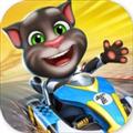 汤姆猫飞车金币钻石破解版 V1.0.655.33 安卓版