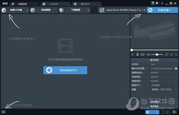 AnvSoft Any Video Converter