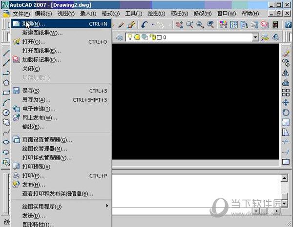 CAD2007免激活安装版