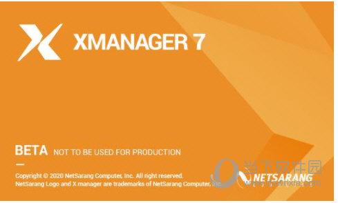 Xmanager7企业破解版