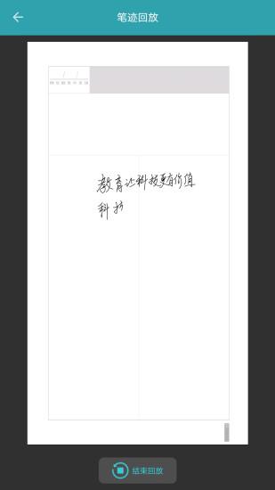 云蝶魔笔 V1.0.8.0 安卓版截图4