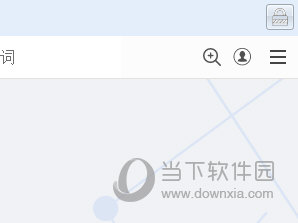 无极浏览器解锁