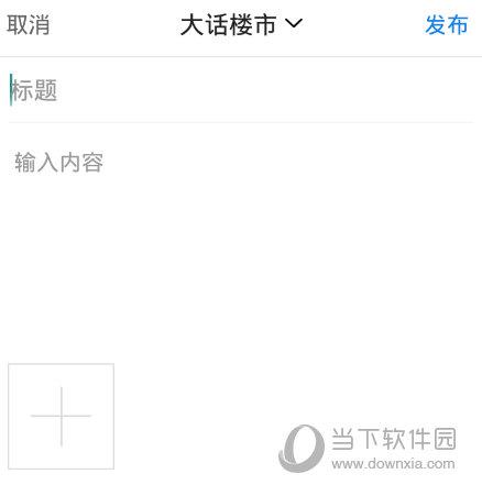 浙中在线APP下载