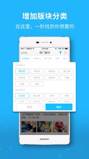 浙中在线 V3.1.14 安卓版截图1