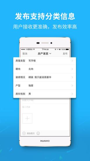 浙中在线 V3.1.14 安卓版截图2