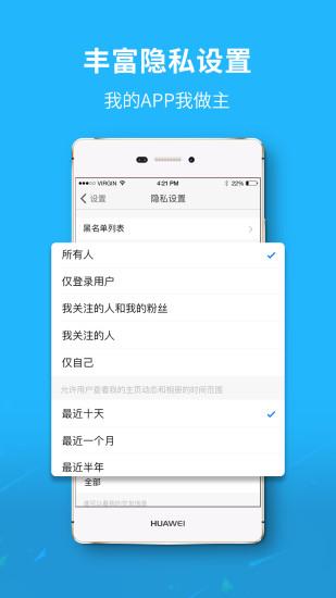 浙中在线 V3.1.14 安卓版截图5