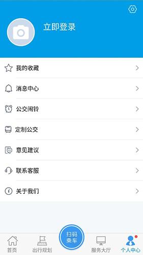 沧州行 V2.1.5 安卓版截图3