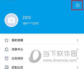 沧州行2.0怎么设置密码
