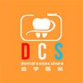 齿学医案 V1.1.4 安卓版