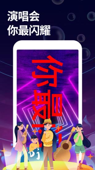 字幕大师 V3.1.1 安卓版截图4